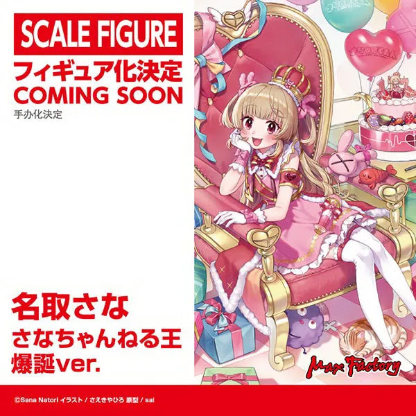 Scale Figure Sana Natori: Sana Channel ver.