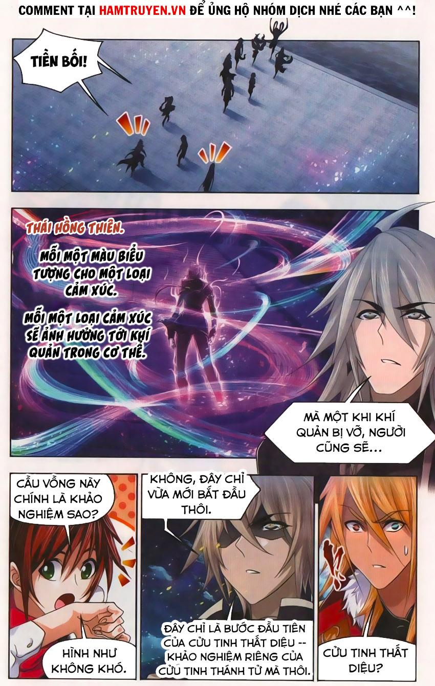 Đấu La Đại Lục chap 262 - Trang 17