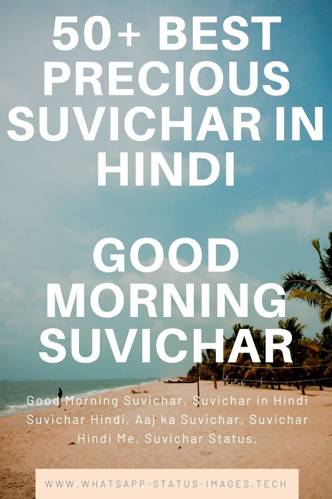 50+ Best Precious Suvichar in Hindi | Good Morning Suvichar