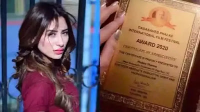 Mahira Sharma has released her statement regarding Dadasaheb Phalke International Film Award