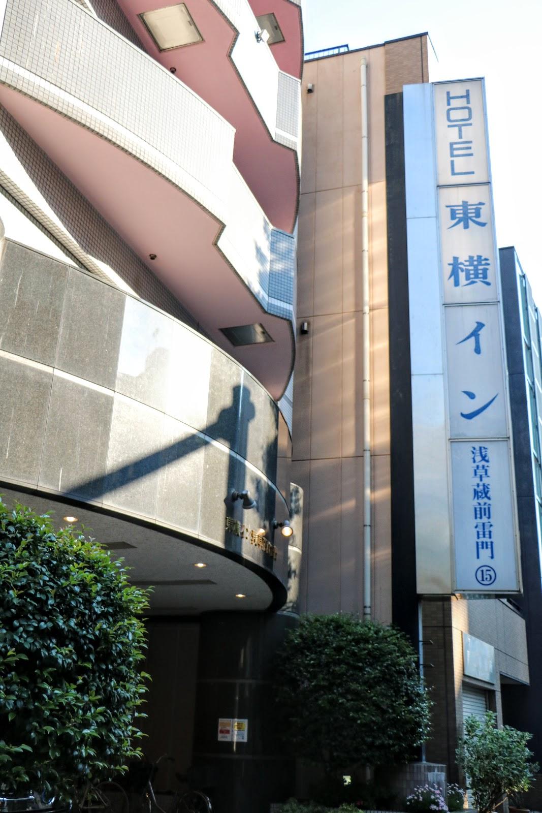 H&D幸福小屋: 東橫INN淺草藏前雷門(52)107年東京.東北.北海道賞花行