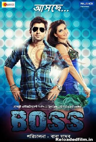 Boss 2013 Bengali Full Movie Download In HD
