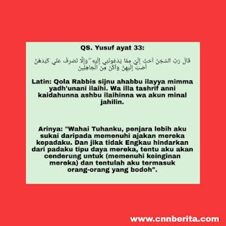 Doa Nabi Yusuf Ayat 33