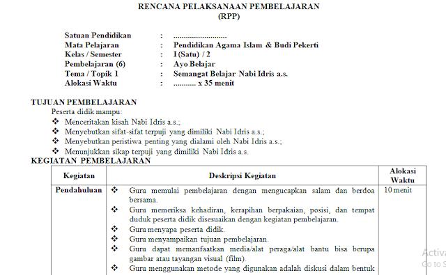 RPP 1 Lembar PAI SD/MI terlengkap dari kelas 1,2,3,4,5, dan 6