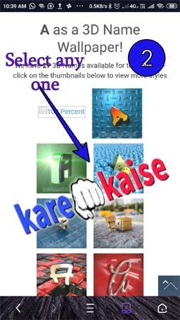 name-ka-wallpaper-select-kare
