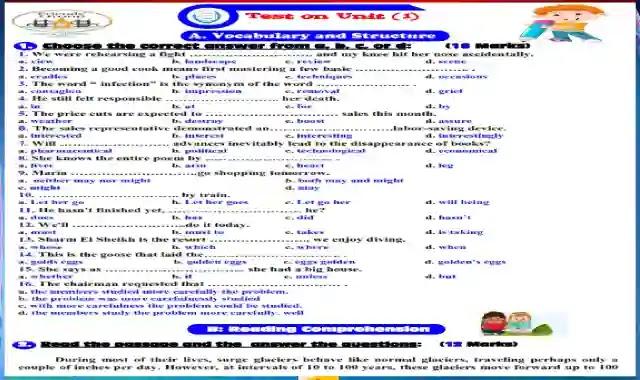 امتحان لغة انجليزية على الوحدة الاولى للصف الثانى الثانوى الترم الاول 2021