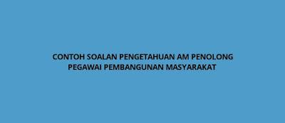Contoh Soalan Pengetahuan Am Penolong Pegawai Pembangunan Masyarakat S29
