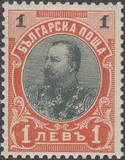 Bulgaria 1901 Mi 59I Prince Ferdinand I