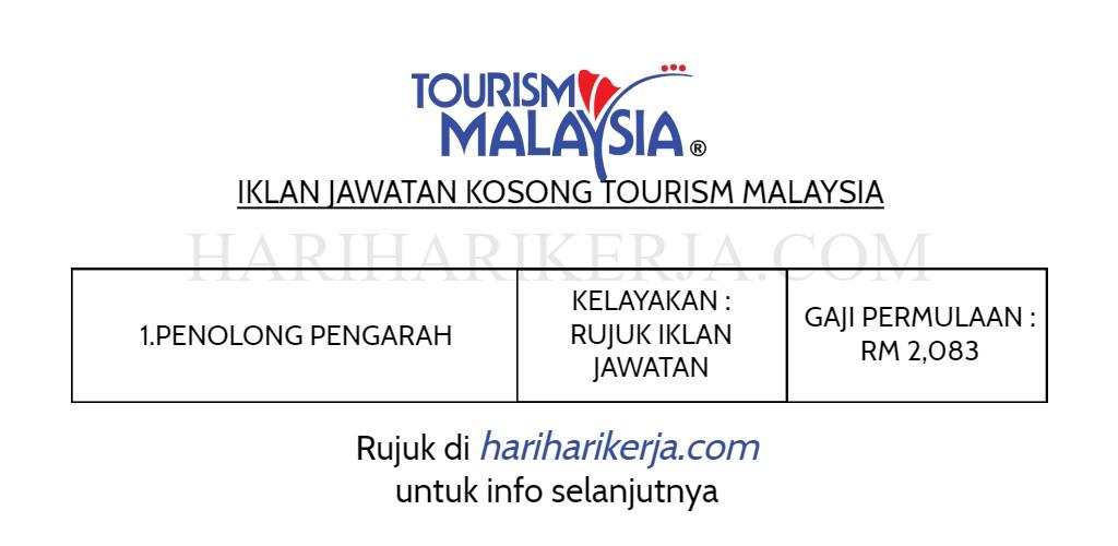 jawatan kosong tourism malaysia,hariharikerja,jawatan kosong 2020,jawatan kosong terkini,jawatan kosong,jawatan kosong kerajaan,jawatan kosong malaysia,kerja kosong,jawatan terkini,jawatan kosong 2013,jawatan kosong terkini,senarai jawatan kosong terkini 2014,jawatan kosong kerani,jawatan kosong online,jawatan kosong uitm,jawatan kosong johor,jawatan kosong selangor,jawatan kosong swasta,jawatan kosong kerajaan 2013,jawatan kosong kerajaan 2014,jawatan kosong 2018,jawatan kosong 2012,jawatan kosong 2014