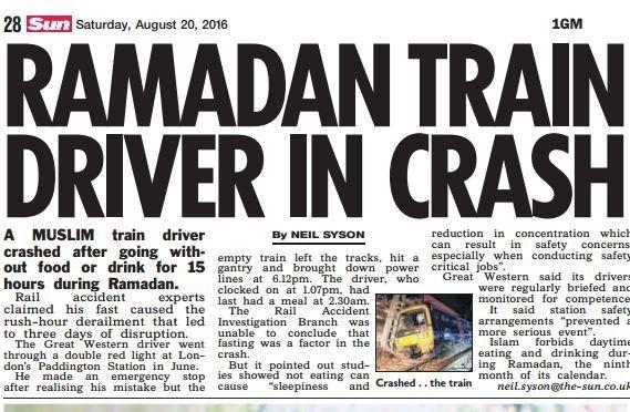 سائق القطار الصائم
