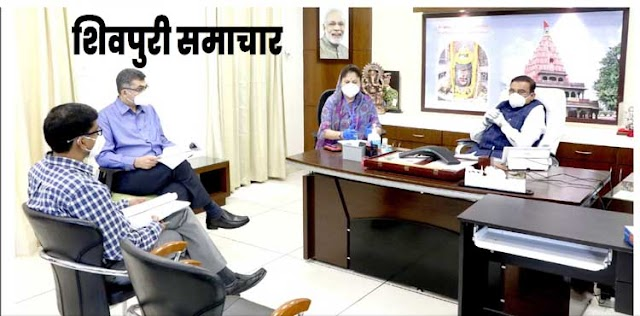 शिवपुरी आकर ENC करेंगे जल आपूर्ति परियोजना का परीक्षण, मंत्री राजे से की चर्चा / SHIVPURI NEWS