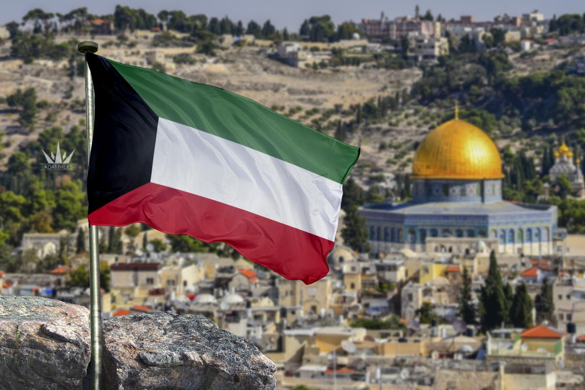 علم الكويت في القدس اجمل خلفيات الكويت Flag of Kuwait in Jerusalem