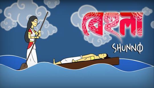 Behula Lyrics by Shunno Band Song