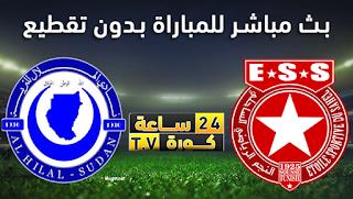 مشاهدة مباراة النجم الرياضي الساحلي والهلال بث مباشر بتاريخ 28-12-2019 دوري أبطال أفريقيا