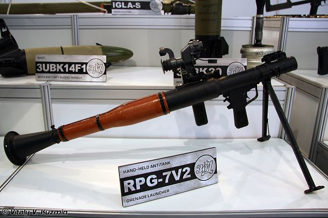Rocket Launcher Light Phase 2 Acquisition Project of the Philippine Army
