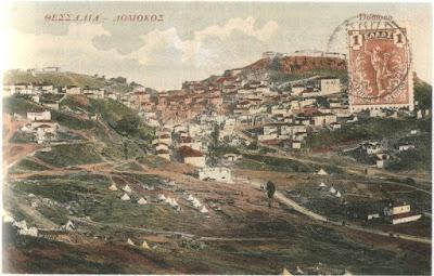 Αποτέλεσμα εικόνας για Η Επανάσταση του 1821 στην περιοχή του Δομοκού