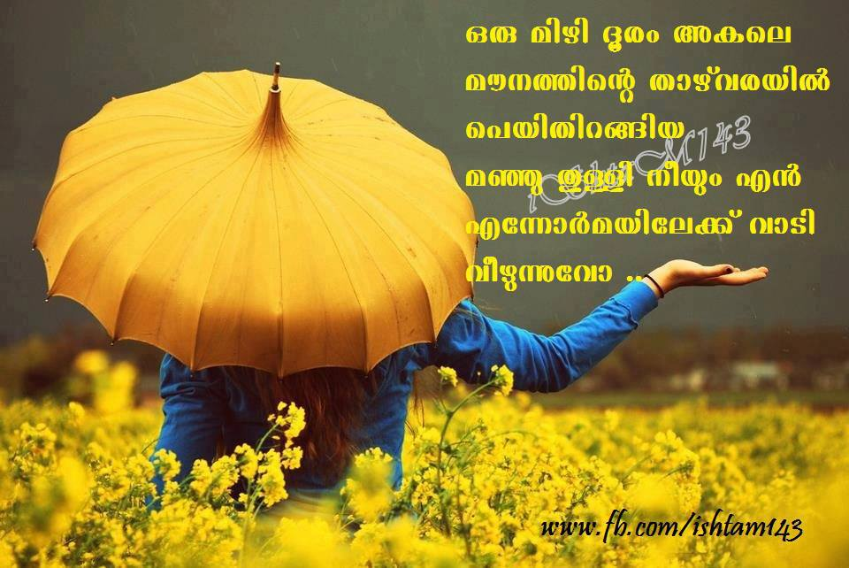 rain wallpaper with quotes in malayalam - photo #31