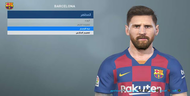 Lionel Messi New Face (Barcelona) - PES 2019