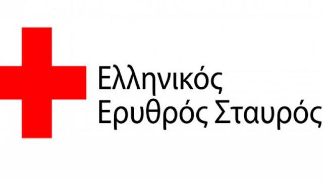 Ερυθρός Σταυρός: Εκπαίδευση εκπαιδευτών Υγρού Στοιχείου