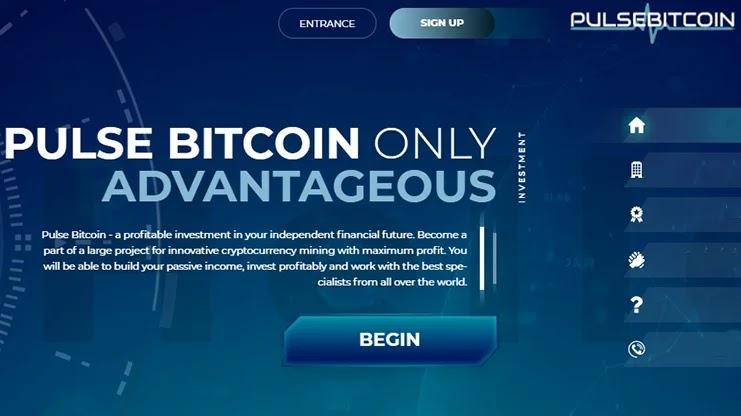 Изменения в Pulse Bitcoin