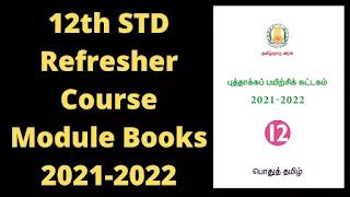 12th Refresher Course Module Books 2021-2022