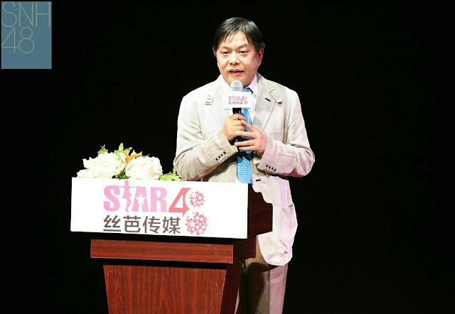 Wang Zijie CEO SNH48