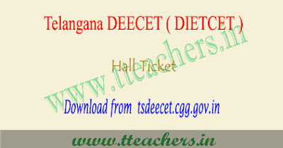 TS DEECET hall ticket 2019 download, Telangana dietcet results