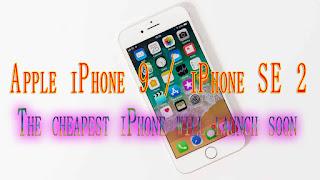 सबसे सस्ता iphone | iphone lowest price | आईफोन | iPhone | Apple iPhone | iPhone 5s | iPhone price. Sabse sasta, सबसे सस्ता Apple iPhone, जानिए इसके फीचर्स -Apple iPhone SE 2, iPhone 9, iphone se 2 price in india, 2020, release date in india,