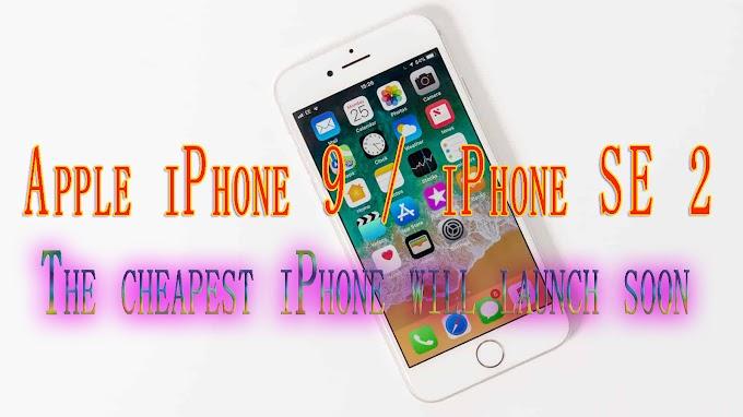 सबसे सस्ता Apple iPhone, जानिए इसके फीचर्स