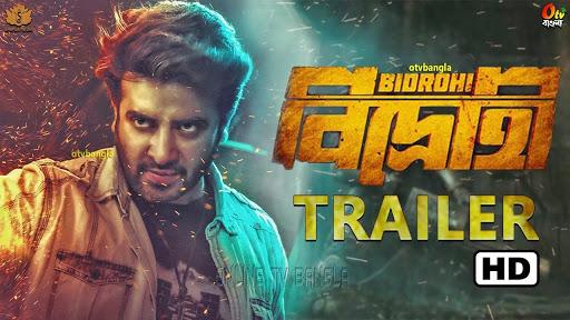 Sakib khan upcoming movie Bidrohi 2021