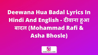 Deewana Hua Badal Lyrics In Hindi And English - दीवाना हुआ बादल (Mohammad Rafi & Asha Bhosle)