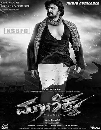 Poster Of Maanikya 2014 Hindi Dual Audio 700MB HDRip 720p ESubs HEVC Free Download Watch Online downloadhub.net