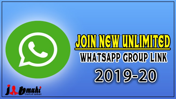 join new unlimited whatsapp group link 2019-20