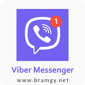 تحميل برنامج فايبر للموبايل مجاناً