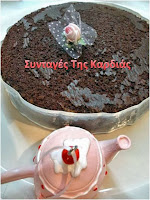 Κέικ - παντεσπάνι ως βάση τούρτας - by https://syntages-faghtwn.blogspot.gr