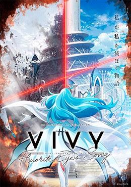 Vivy: Fluorite Eyes Song Capítulo 12