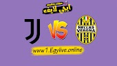 نتيجة مباراة يوفنتوس وهيلاس فيرونا كورة لايف اليوم بتاريخ 25-10-2020 في الدوري الايطالي