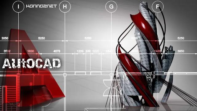 برنامج AutoCAD