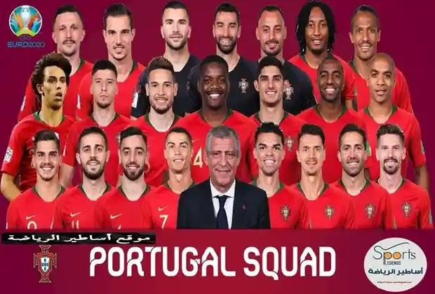 يورو 2020,منتخب البرتغال يورو 2021,البرتغال,منتخب إسبانيا في يورو 2020,منتخب ألمانيا في يورو 2020,منتخب البرتغال في يورو 2020,euro 2020,المنتخب البرتغالي,تشكيلة المنتخب البرتغالي في يورو 2020,منتخب البرتغال,مجموعات اليورو 2021,المنتخب البرتغالي اليوم,البرتغال يورو 2021,المنتخب البرتغالي يورو 2021,المنتخبات في اليورو,منتخب إيطاليا في يورو 2021,منتخب المانيا في يورو 2021,تشكيلة منتخب البرتغال,نهائي اليورو,اليورو 2020,اليورو,تشكيلة المنتخب البرتغالي,منتخب فرنسا في يورو 2021