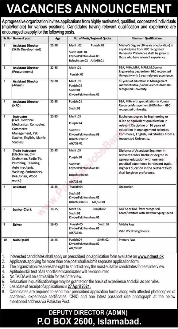 New Jobs in Pakistan National Skills Development Program Islamabad Jobs 2021 | Download Application Form