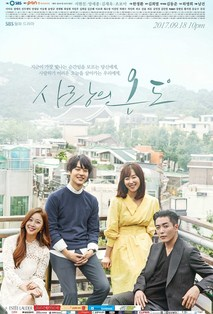 Temperature of Love | Eps 01-18 [Ongoing]