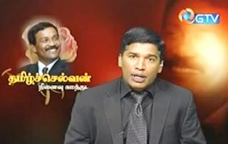 Brigadier SP TamilSelvan Ninaivu Sumanthu