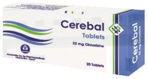 سعر دواء سيريبال Cersbal أقراص لعلاج الدورة الدموية