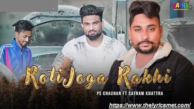 Roti Joga Rakhi Song Lyrics | PS Chauhan | Satnam Khattra | Channi | Latest punjabi song 2020