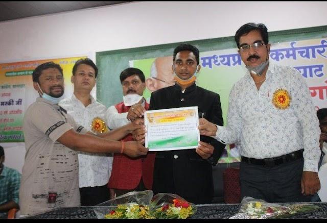 गांधी जयंती पर मध्यप्रदेश कर्मचारी कांग्रेस ने किया कोरोना योद्धाओं का सम्मान
