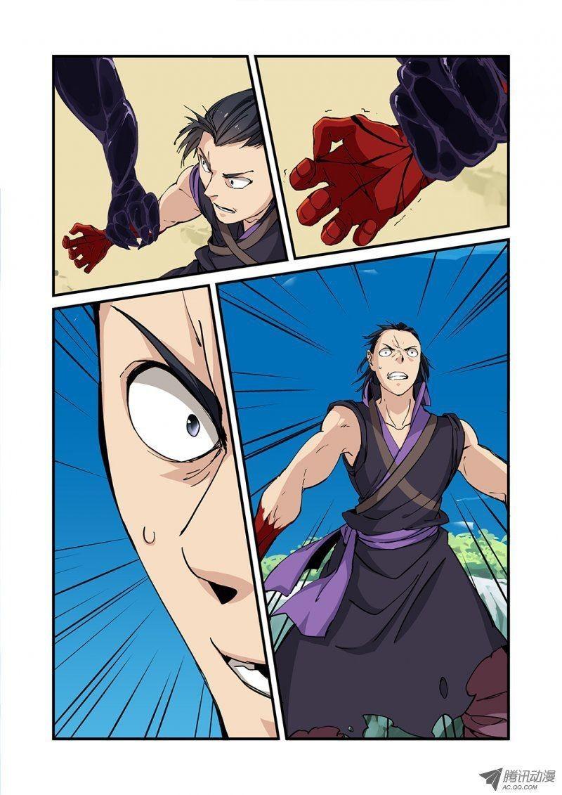 Dilarang COPAS - situs resmi www.mangacanblog.com - Komik xian ni 026 - chapter 26 27 Indonesia xian ni 026 - chapter 26 Terbaru 17|Baca Manga Komik Indonesia|Mangacan