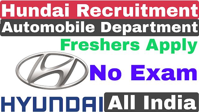 Hundai Recruitment 2020 | No Exam | Freshers Apply | All India Job