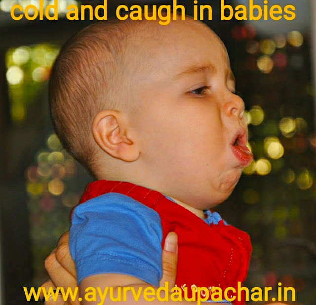 https://www.ayurvedaupachar.in/2019/10/home-remedies-for-cold-and-cough-for.html