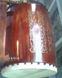 Toko Bedug Masjid Berkualitas ukuran 90 cm x 140 cm