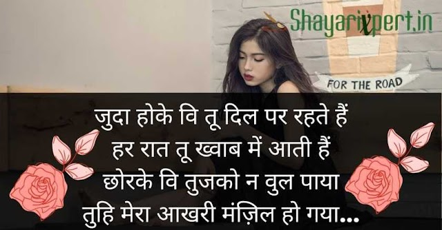 Top 15 Best Pain One Sided Love Quotes in Hindi